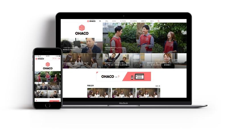 OHACO WEB